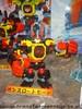 international-tokyo-toy-show-2007-116.jpg