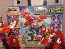 international-tokyo-toy-show-2007-122.jpg