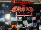 international-tokyo-toy-show-2007-135.jpg