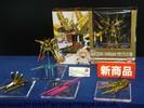 international-tokyo-toy-show-2007-173.jpg