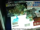 international-tokyo-toy-show-2007-184.jpg