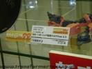 international-tokyo-toy-show-2007-192.jpg