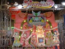 international-tokyo-toy-show-2007-215.jpg