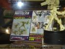international-tokyo-toy-show-2007-232.jpg