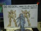 international-tokyo-toy-show-2007-238.jpg