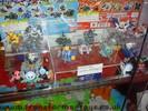 international-tokyo-toy-show-2007-245.jpg