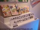international-tokyo-toy-show-2007-266.jpg