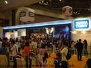 international-tokyo-toy-show-2007-290.jpg