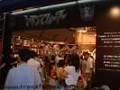 international-tokyo-toy-show-2007-292.jpg