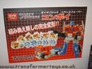 international-tokyo-toy-show-2007-388.jpg
