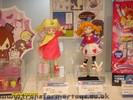 international-tokyo-toy-show-2007-394.jpg