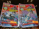 japanese-toy-festival-18mar2007-075.jpg