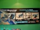 plastic-model-radio-control-show-020.jpg