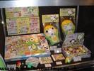 tokyo-animation-fair-2007-040.jpg