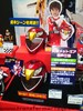 tokyo-toy-fair-2008-008.jpg