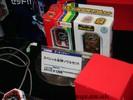 tokyo-toy-fair-2008-010.jpg