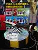 tokyo-toy-fair-2008-012.jpg