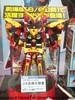 tokyo-toy-fair-2008-026.jpg
