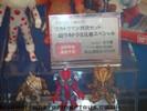 tokyo-toy-fair-2008-035.jpg