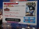 tokyo-toy-fair-2008-036.jpg