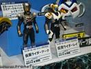 tokyo-toy-fair-2008-057.jpg