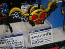 tokyo-toy-fair-2008-059.jpg