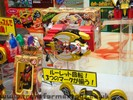 tokyo-toy-fair-2008-070.jpg