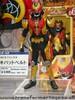 tokyo-toy-fair-2008-072.jpg