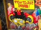 tokyo-toy-fair-2008-073.jpg
