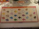 tokyo-toy-fair-2008-086.jpg