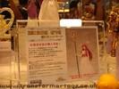 tokyo-toy-fair-2008-098.jpg