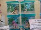tokyo-toy-fair-2008-301.jpg