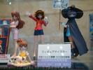 tokyo-toy-fair-2008-305.jpg