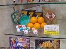 tokyo-toy-fair-2008-316.jpg