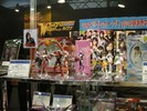 winter-wonderfest-2008-028.jpg