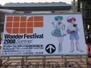 wonderfest-014.jpg