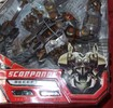 botcon-2007-our-purchases-082.jpg