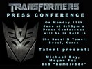 transformers-korea-press-invite.jpg