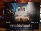 transformers-movie-thailand.jpg