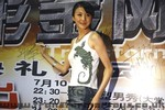 chinese-premier-07.jpg