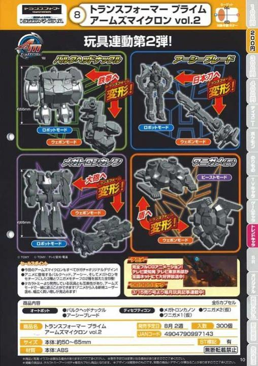 Wave 2 of Transformers Prime Arms Micron