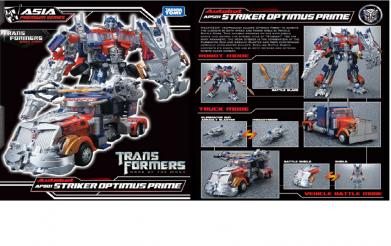 Transformers Movie Striker Optimus Prime
