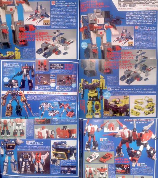 Magazine Scans of Transformers Toys