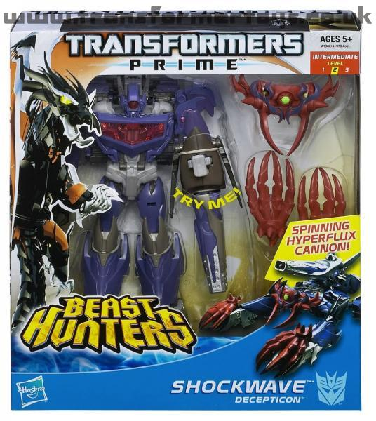 Transformers Prime Beast Hunters Shockwave boxed stock image