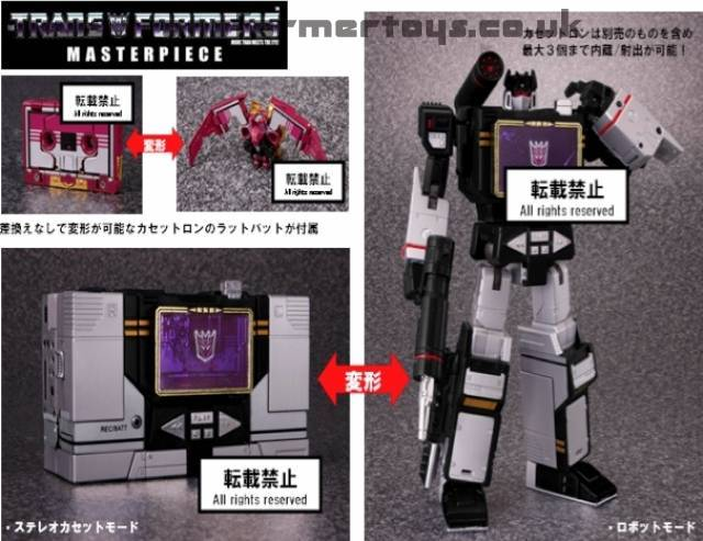 Masterpiece Soundblaster with Ratbat