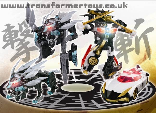 Transformers Go Black Store Exclusives