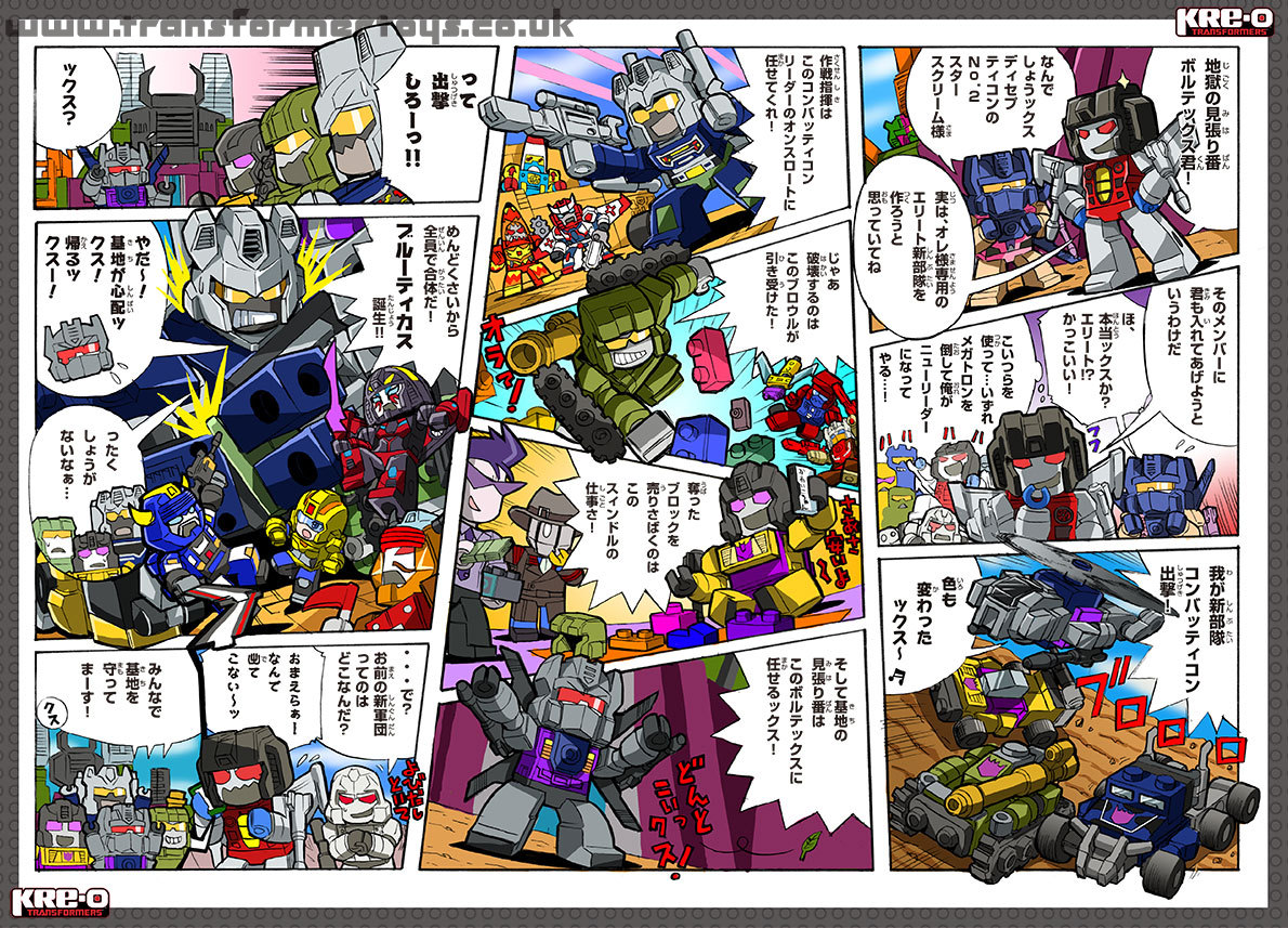 TakaraTomy Kreo Comic