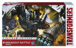 Breakout Battle 3 set