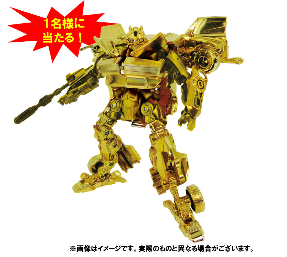Gold Age Of Extinction S High Octane Bumblebee Www Transformertoys Co Uk