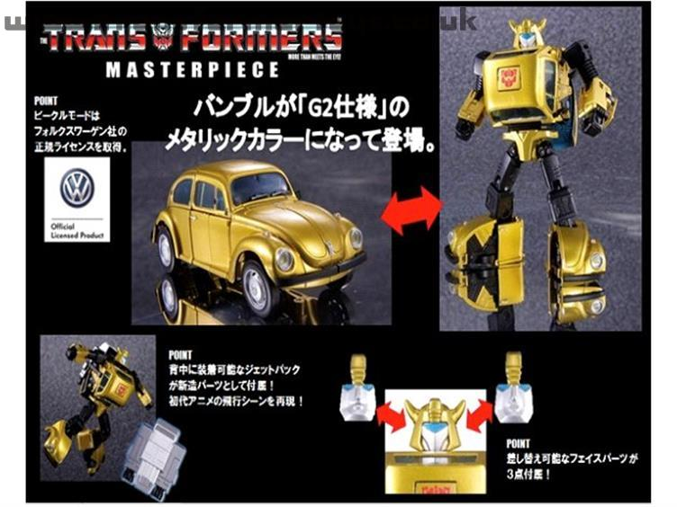 MP G2 Bumblebee